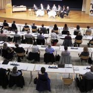 NPO Finanzkonferenz 2016